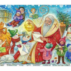 Найцікавіші ідеї подарунків на Миколая