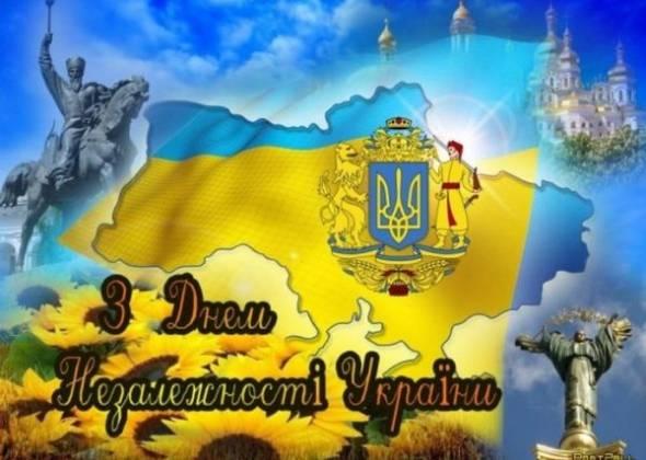 5 речей, якими Україна і ми маємо пишатись