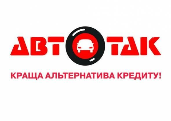 Ще одна родина стала власницею нового автомобіля в рамках програми «АвтоТак»
