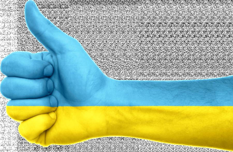 Експрес-тест на знання української мови