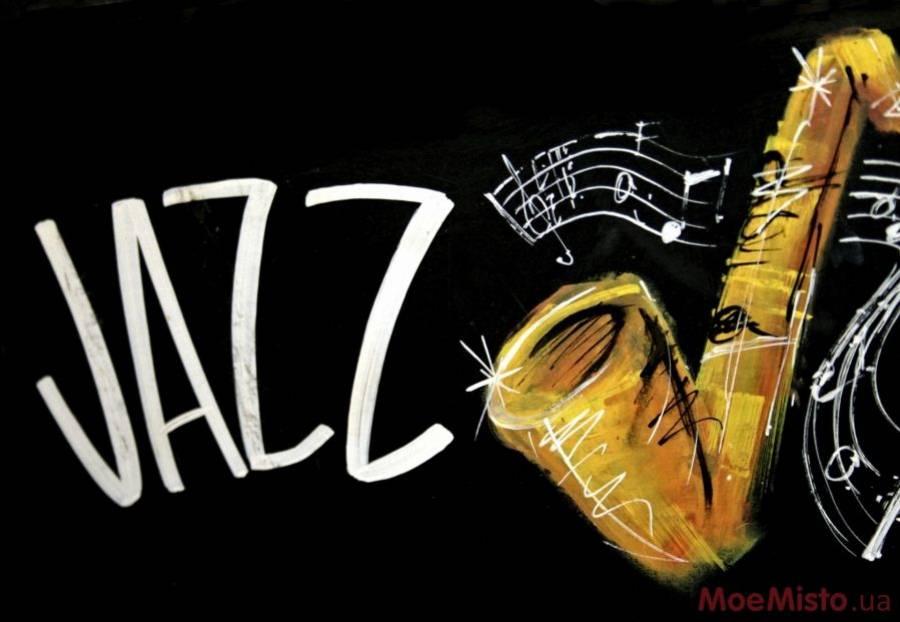 Тест: Наскільки добре Ви знаєте джаз?