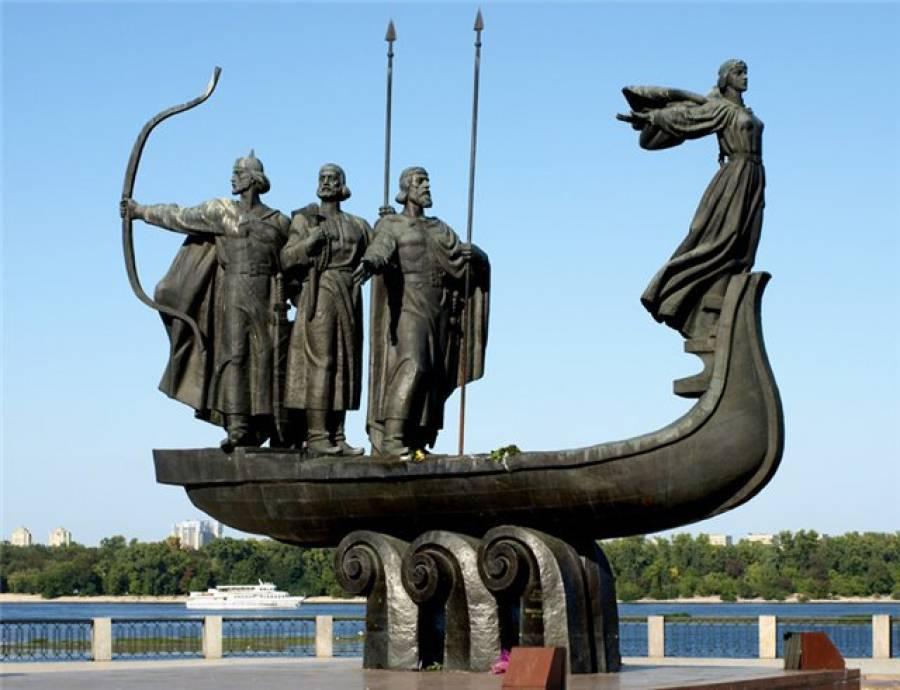 День Киева. История праздника