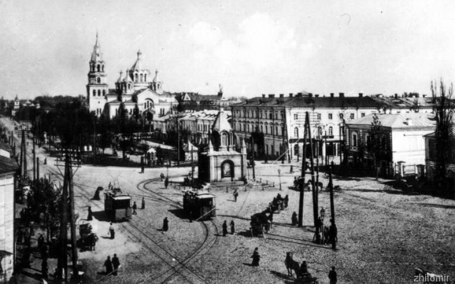 Частина 1 : історія Житомира в фотографіях.