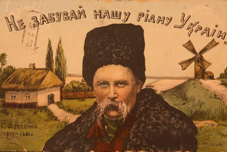 Тест на знання творчості Т. Шевченка. Не лінуйся і пройди!