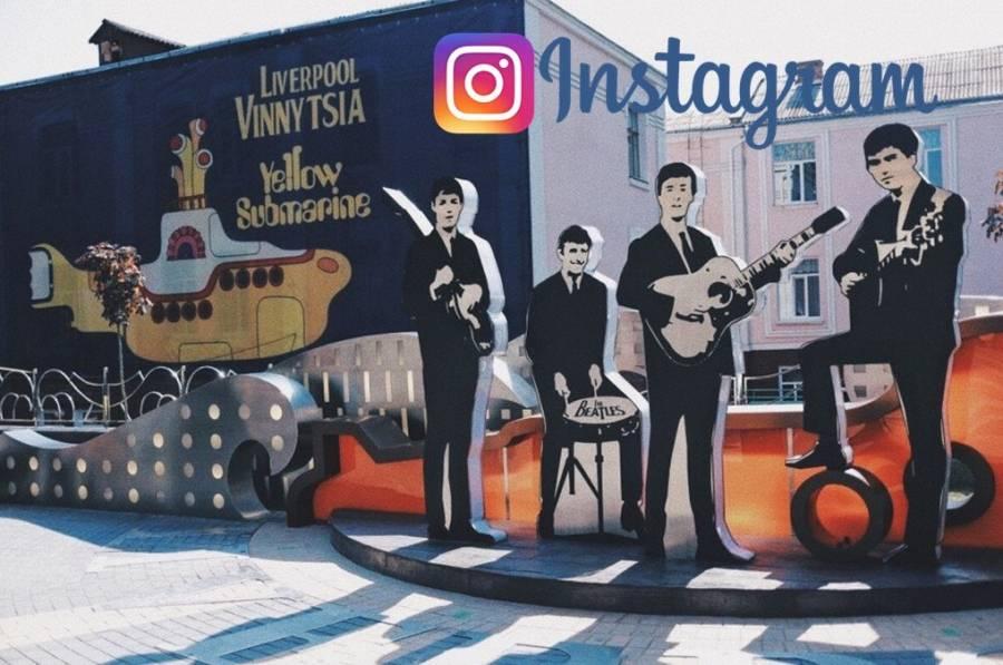 5-ТОП місць Вінниці, де можна зробити ідеальне фото для Instagram