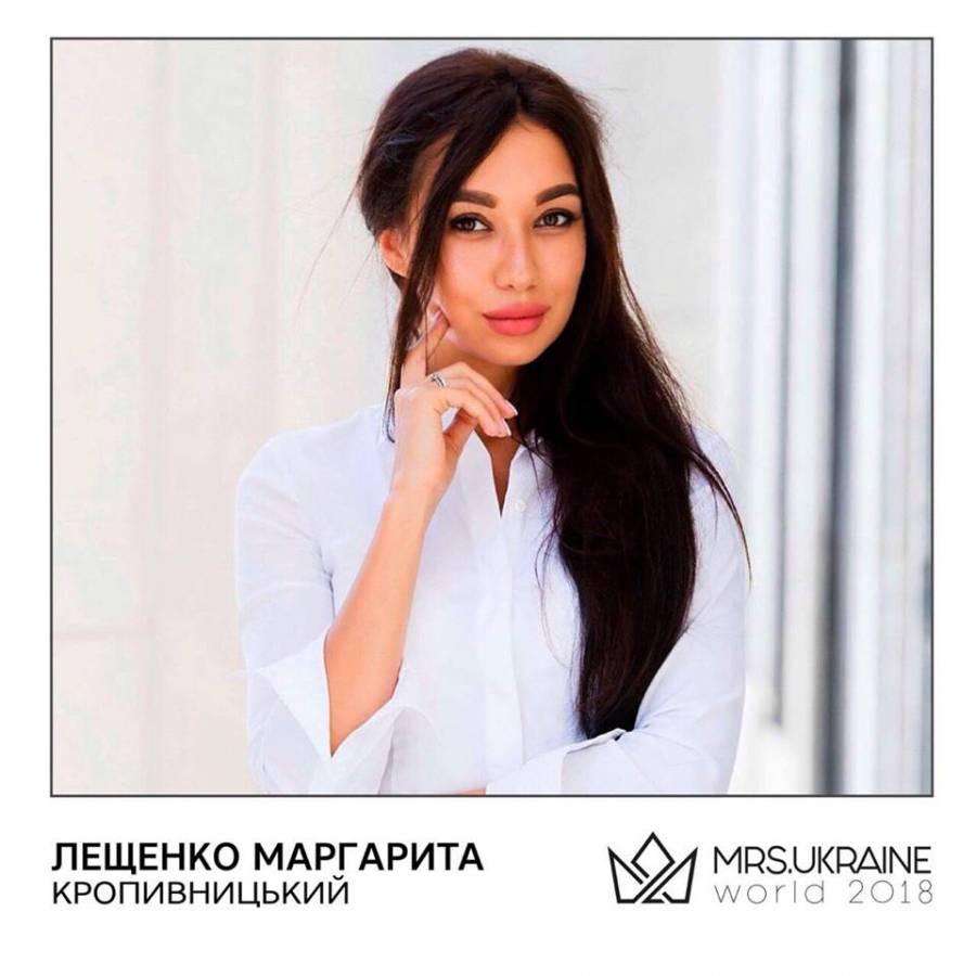 Кропивничанка увійшла до фіналу конкурсу краси Mrs. Ukraine World