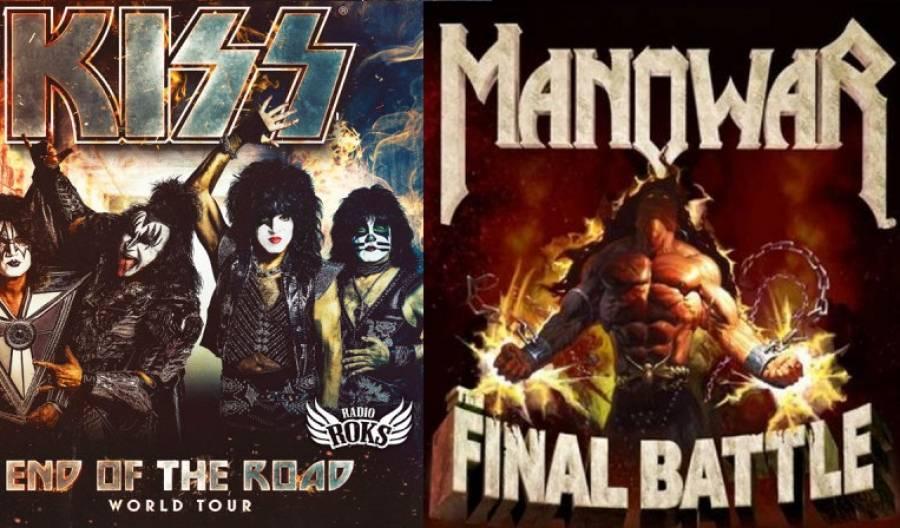 Рок-концерты столетия – Kiss и Manowar в 2019 году приезжают в Киев