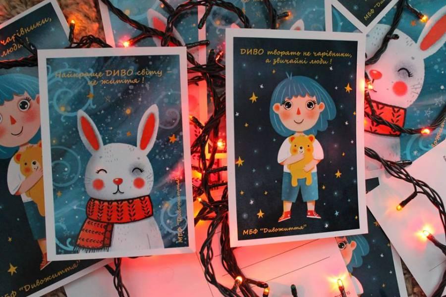 Авторські новорічні диво-листівки (ФОТО)