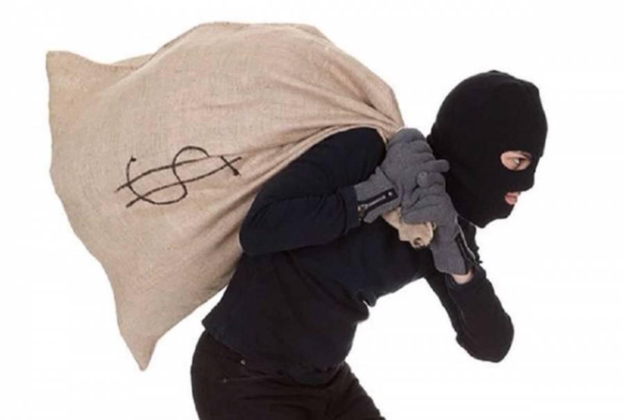 Озброєне пограбування пошти (ВІДЕО)