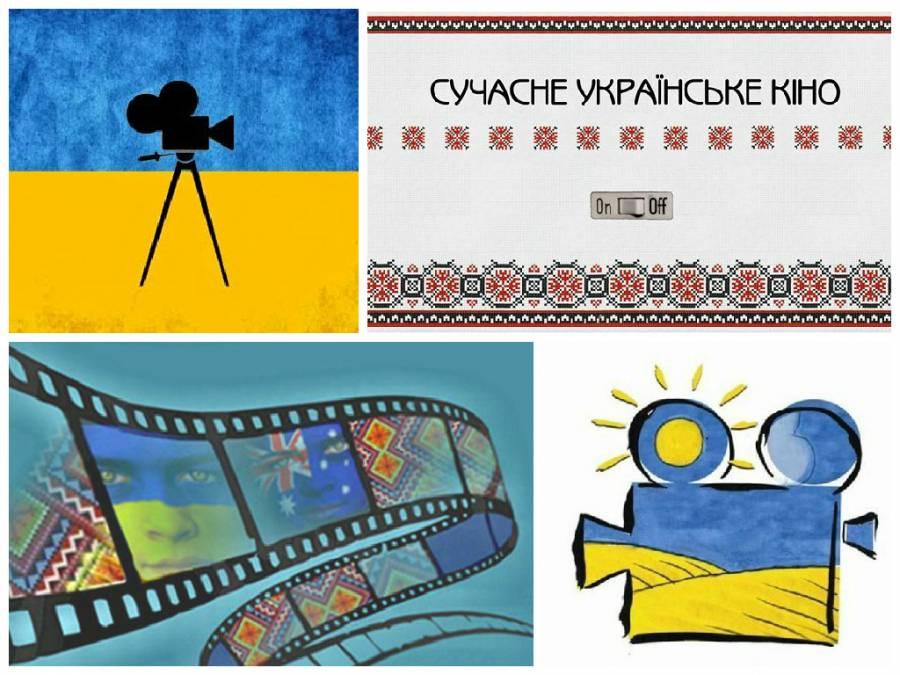 Фільми українського кінематографу | 2018 рік