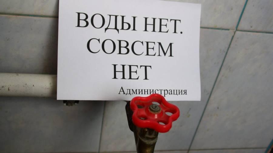 В одному з районів Кропивницького не буде води