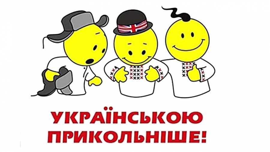 Тест на знання української мови