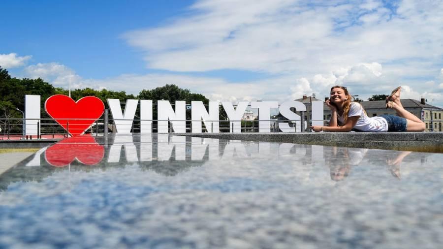 81014faaad84a8 10 ідей для активного відпочинку у Вінниці!
