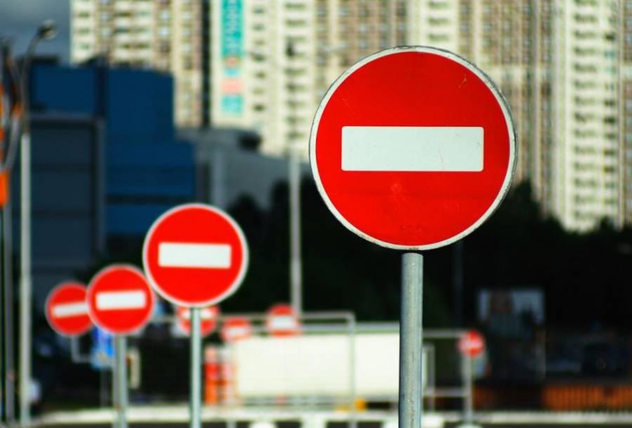 День Києва: Список вулиць, на яких обмежать рух