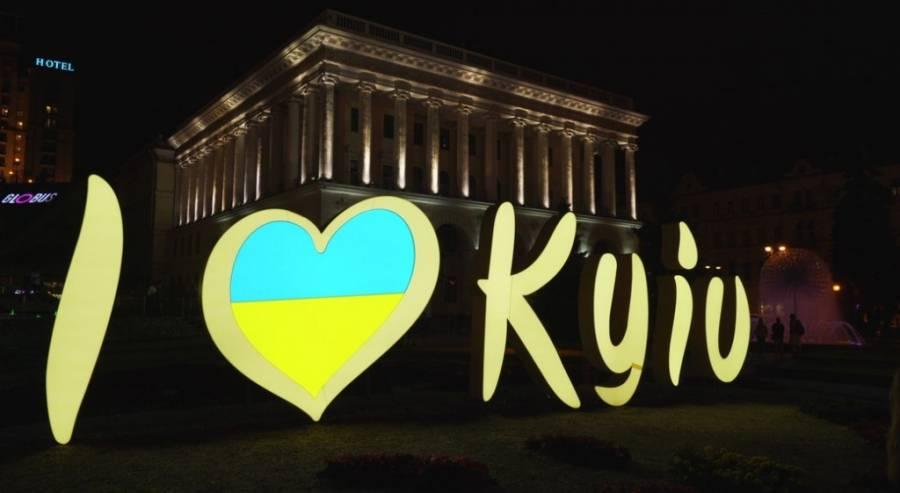 25 речей, які потрібно зробити у Києві