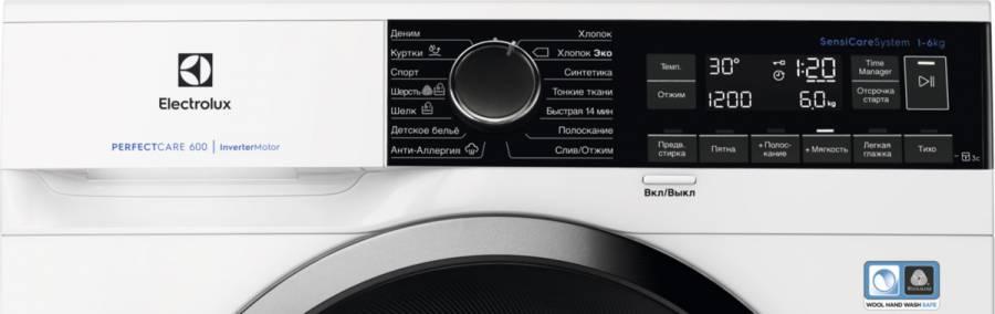 Правильная установка стиральной машинки