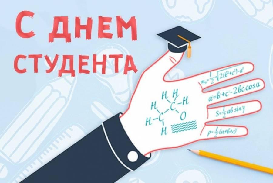 Підніми собі настрій: Тест до Дня Студента