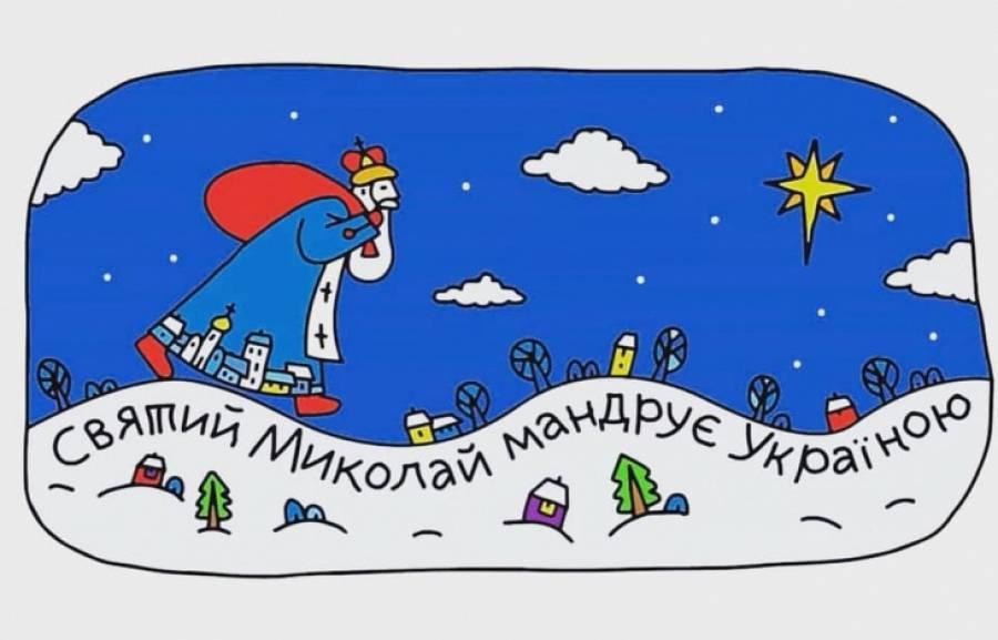 Де у Києві можна зустріти Миколая: ТОП-4 локацій