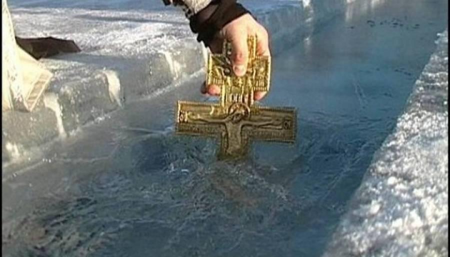 Водохреще у Кропивницькому: перелік місць де безпечно пірнати? Та як правильно це зробити?