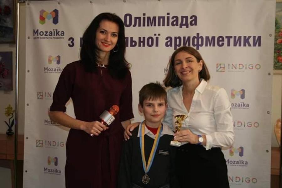 """Центр освіти та розвитку """"Моzаїkа"""" провів першу олімпіаду з ментальної арифметики у Кропивницькому"""