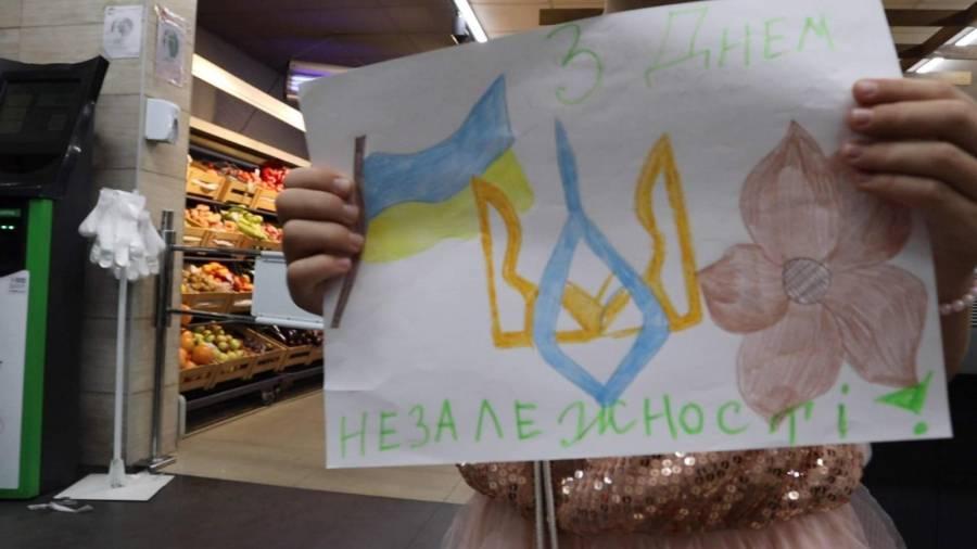 Подарунки від Файно маркет захисникам України