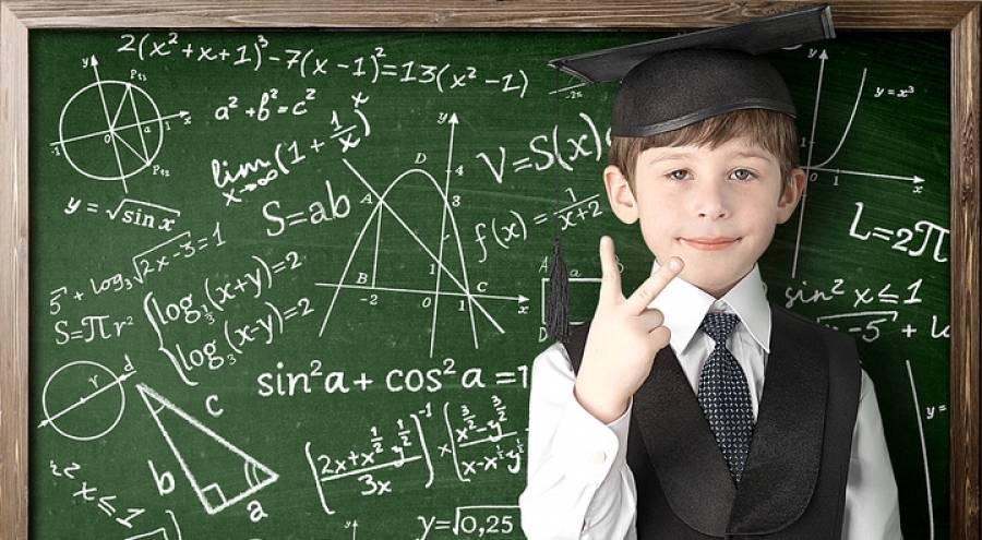 Як пригодяться математика, фізика та хімія? Допоможуть побудувати кар'єру та заробляти більше!