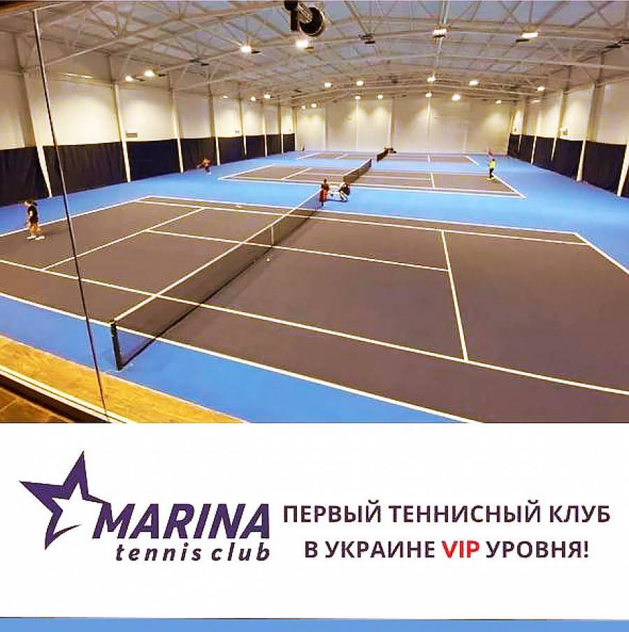 Marina Tennis Club – перший спортивний клуб vip рівня в екозоні Києва