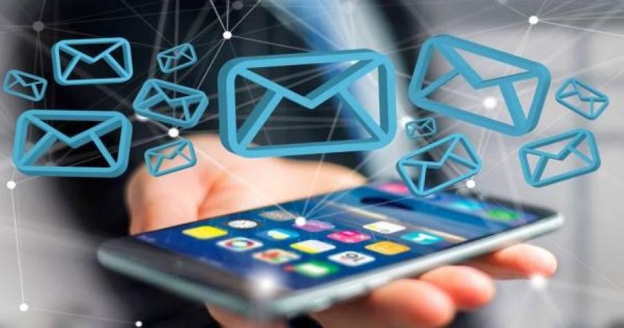 Таргетированная SMS-рассылка: как настроить и найти клиентов