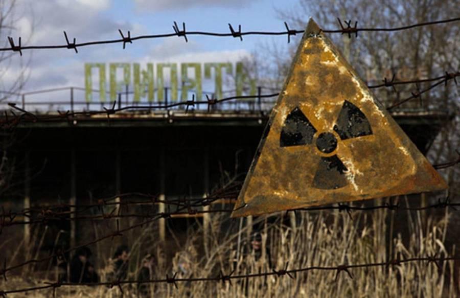 Віртуальний путівник для подорожей по Чорнобильській зоні відчуження