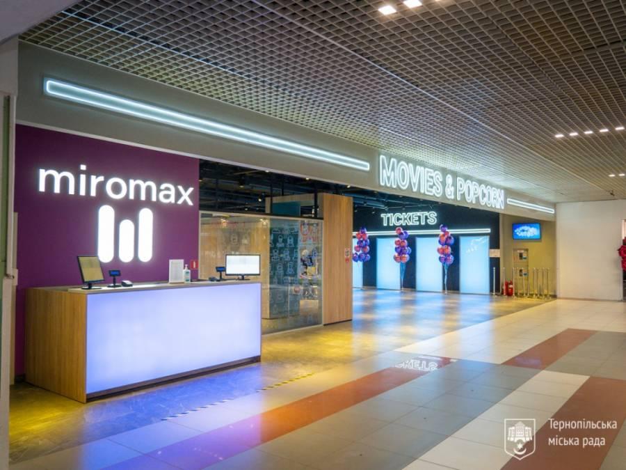 У тернопільському кінотеатрі Miromax відкрили п'ятий зал