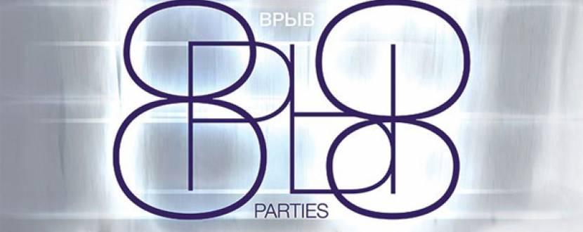 """""""8РЫ8 Parties"""""""