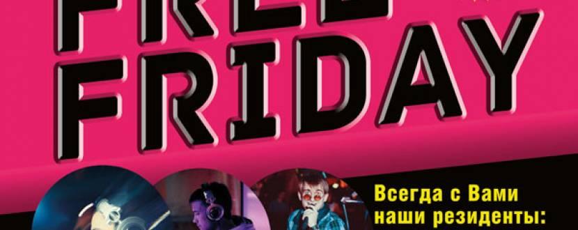 """""""Чумовая пятница"""" в Night Club Feride Plaza"""