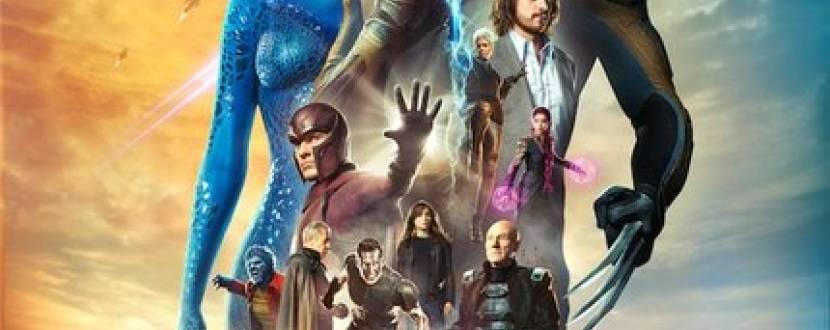 """""""Люди Ікс:Дні минулого майбутнього 3D"""""""