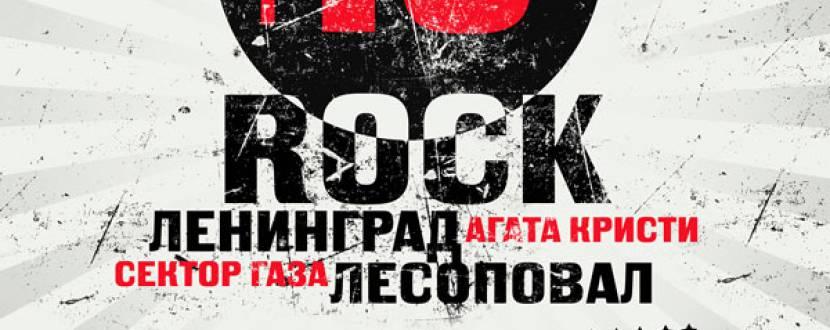 """Неформатний рок від групи """"Larus"""""""