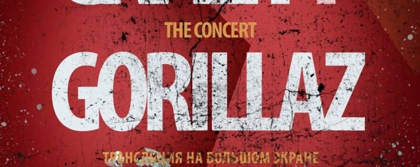 Видеоконцерт груп «Crazy P»  та «Gorillaz»