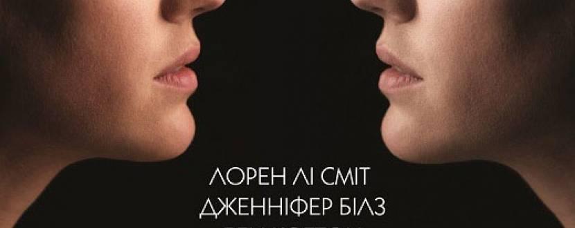Фільм «Кінороман»