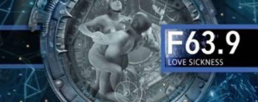 F 63.9 Хвороба кохання