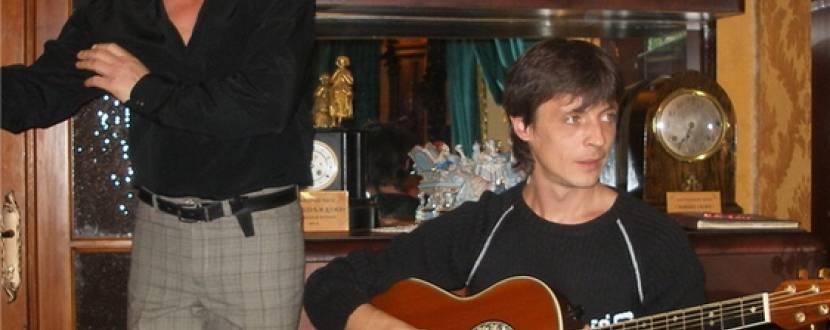 Концерт барда Олександра Больменка і гітариста Сергія Грязнового