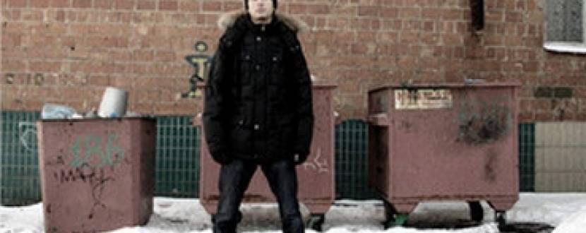 """Український фільм-експеримент """"Плем'я"""""""