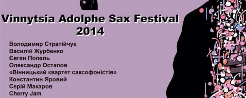 Фестиваль саксофонної музики імені Адольфа Сакса - «Vinnytsia Adolphe Sax Festival – 2014»