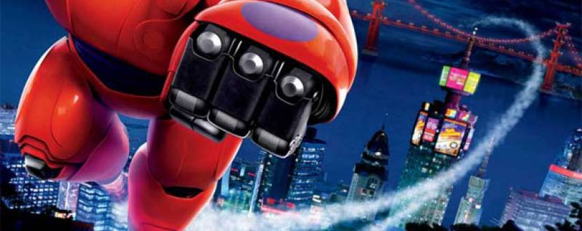 Комедія «Супер шістка у 3D»