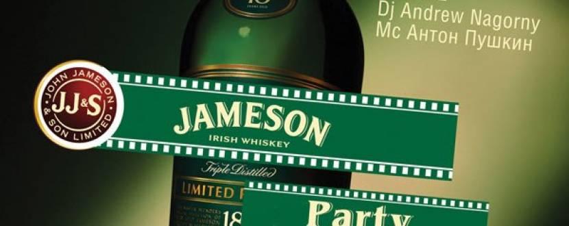 Вечірка «Jameson Party»