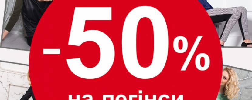 Акційні знижки в магазинах К-Маркет