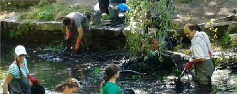 Екологічна акція «Врятуй малу річку»