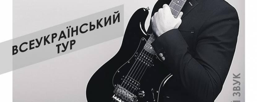 Віталій Козловський у Вінниці