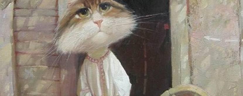 Концерт гурту «Очеретяний кіт»