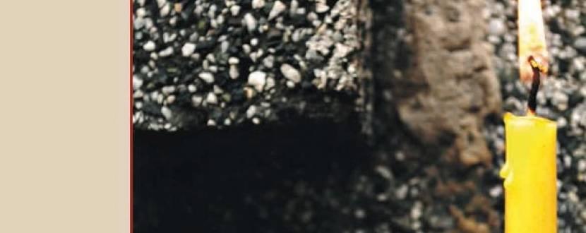 Презентація книги Наталки Доляк «Чорна дошка»