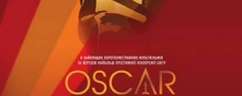 Оскарівська анімація у «Родині»