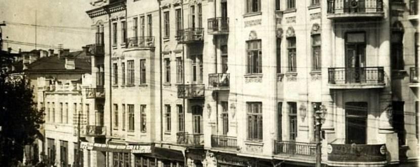 Віртуальна екскурсія «Вінниця: Історія Іншого Часу»