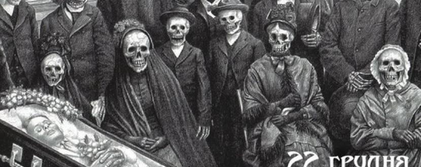 Громадська дискусія «Кладовища Вінниці: минуле, сьогодення, майбутнє(?)»